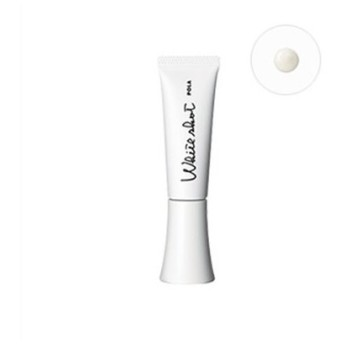 ポーラ・ホワイトショット SX N 10g ジュニアサイズ (美容液) 国内正規品