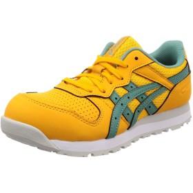 [アシックス] ワーキング 安全靴/作業靴 レディ ウィンジョブ CP207 JSAA A種先芯 耐滑ソール アンバー/セージ 25.5 cm 2E