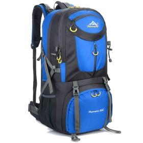 Phoenix Ikki 40L 50L 60L 全8色 3サイズ対応 充実なポケット 撥水素材 通気性良 旅行 遠足 登山 キャンプ リュックサック バックパック レインカバー付き スカイブルー 40L