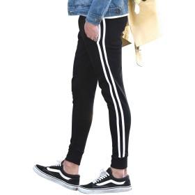 ルービック(RUBIK) ジョガーパンツ メンズ スウェットパンツ カーゴパンツ スキニーパンツ テーパード 無地 L ブラック/ホワイト(ジョガー)
