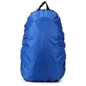 リュックカバー 防水 防塵 レインカバー雨よけ ザックカバー 4色2サイズ (35-80L) 2倍防水 落下防止のクロスバックル 収納袋付き通勤通学 登山旅行用 (35L, ブルー)