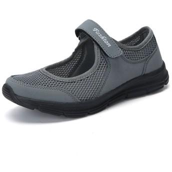 [RKHK] 安全靴レディース ナースシューズ 婦人靴 ママシューズ お年寄りシューズ 上履き 上靴 大人 介護靴 介護 シューズ 中高齢者靴 普段履き レディーススニーカー (24, ダークグレー)