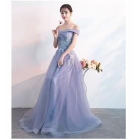 ロングドレス パーティー 刺繍 ノースリーブ オフショルダー 結婚式 二次会 お呼ばれ 演奏会 発表会 大きいサイズ 紫