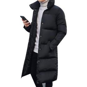 メンズ 中綿 コート ロング 厚手 ジャケット アウトドア 軽量 無地 防風 防寒 通勤 通学 大きいサイズ 冬 M