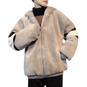 Bormran ボアジャケット フリースジャケット メンズ ジャンパー ジャケット ボアコート アウター もこもこ 防寒 カジュアル (L, グレー)