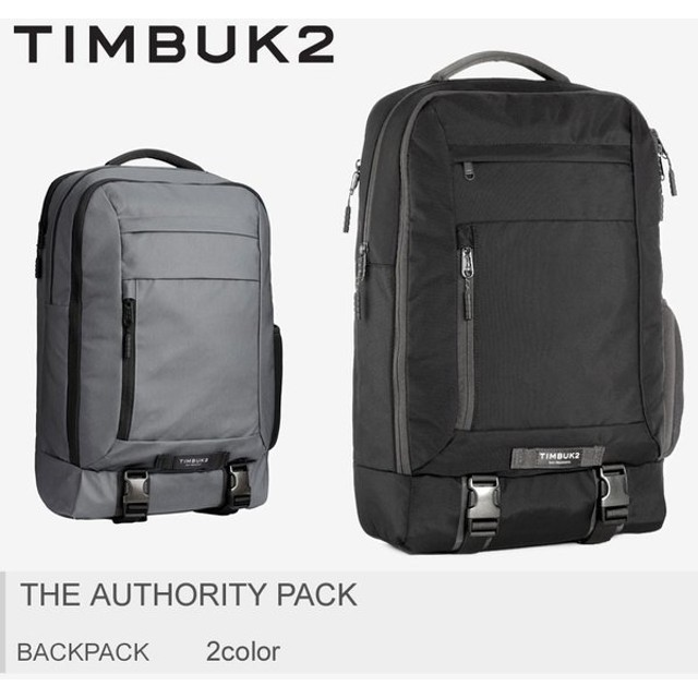 ティンバック2 リュック レディース メンズ バックパック オーソリティーパック 1815-3 TIMBUK2 鞄