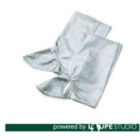 TRUSCO トラスコ中山 遮熱保護具 足カバー [SLA-AK]  SLAAK 販売単位:1