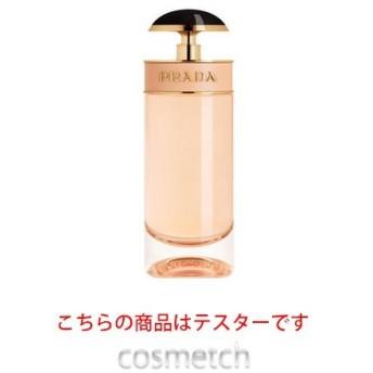 プラダ・キャンディ ロー EDT 80ml SP (香水) テスター