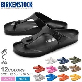 ビルケンシュトック BIRKENSTOCK サンダル ギゼ EVA 普通幅 GIZEH EVA レディース メンズ 靴