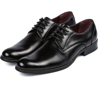 [ジョーマリノ] Jo Marino 日本製 本革 メンズ ビジネスシューズ 紳士靴 革靴 MADE IN JAPAN ドレスシューズ 冠婚葬祭 外羽根 防滑 撥水加工 オールシーズン 1181 (28, BLACK)