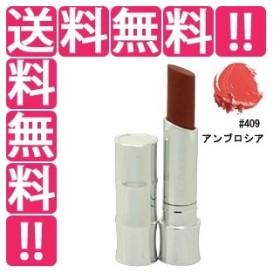 クリニーク CLINIQUE バター シャイン リップスティック #409 アンブロシア 4g 化粧品 コスメ BUTTER SHINE LIPSTICK 409 AMBROSIA