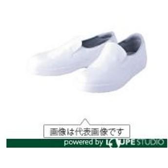 ミドリ安全 超耐滑軽量作業靴 ハイグリップ 26.5CM [H700N-W-26.5] H700NW26.5 販売単位:1