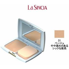 ラシンシア パウダリーパクトUV レフィル 31 ベージュ やや深みのあるシックな肌色 - 定形外送料無料 -