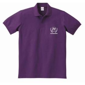 名入れ 古希祝い ポロシャツ【ゴルフA 70】※ハッピーTシャツ オリジナル (L)