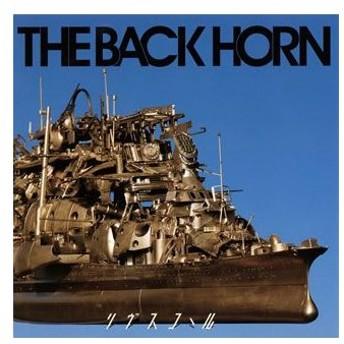 BACK HORN/リヴスコール