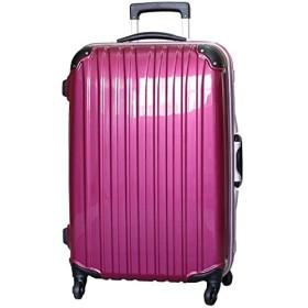 [ビータス] スーツケース ハード 4輪 BH-F1000 保証付 48L 66 cm 5kg 鏡面パープル