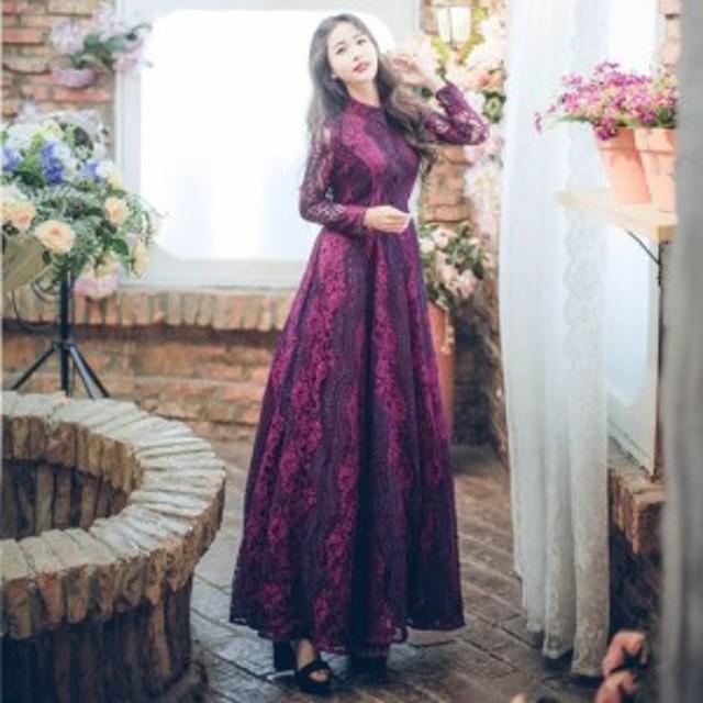 ロングドレス パーティー ワンピース ロング丈 長袖 レース 結婚式 二次会 お呼ばれ 演奏会 発表会 大きいサイズ 紫