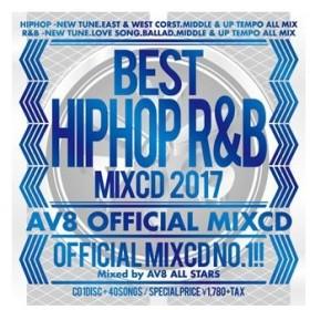 AV8 ALLSTARS/BEST HIPHOP R&B MIXCD 2017-AV8 OFFICIAL MIXCD-