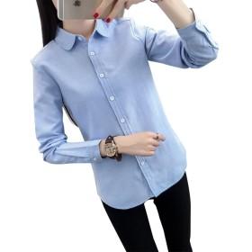 (ホワイトデー )WhiteDAY レディース フレアシャツ シャツブラウス シャツトップス 長袖 シャツ 無地ブラウス レディース オフィス オックスフォードバンドカラーシャツ (M, ブルー)