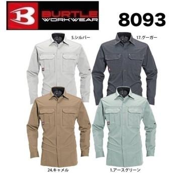 バートル 8093長袖シャツ  BURTLE S〜5L 製品洗い加工  (社名ネーム一か所無料)