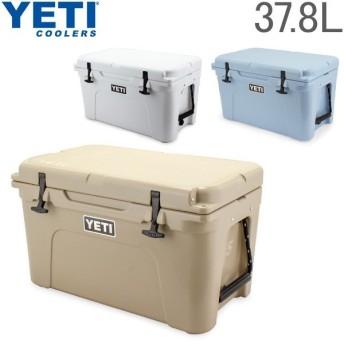 Yeti イエティ タンドラ 45 クーラーボックス 37.8L YT45W