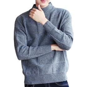 メンズ ニット セーター ハイネック タートルネック 高襟 おしゃれ シンプル 長袖 あったか 暖かい 男子 カジュアル 防寒