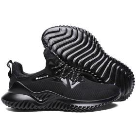[FADVES] スニーカー メンズ 運動靴 ランニングシューズ ジュニア 耐摩耗ソール 通気性 運動会 学生 カジュアル 軽量 防滑 (30cm, ブラック)