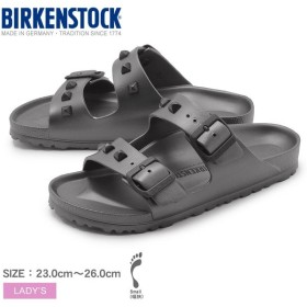 ビルケンシュトック サンダル アリゾナ EVA 細幅 1006839 レディース ブランド 靴 おしゃれ 海外ブランド 人気 BIRKENSTOCK