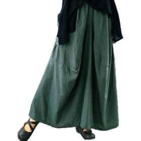 Co&Merchロングスカート パンツ 兼用 ポケット付き カジュアル グリーン