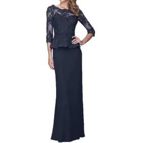 披露宴用母親ドレス ロングドレス 結婚式母親用ドレス パーティードレス 新婦の母ドレス ラウンドネック 切り替え 丸襟 多色 アウトドア 七分袖 ガーデン ホール-7-紺色