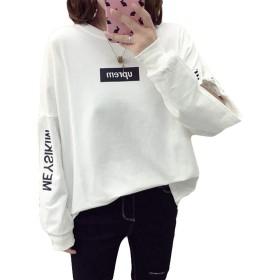 MLboss長袖 tシャツ レディース トレーナー 薄手 ゆったり ストリート プルオーバー トップス 無地 ロンt 韓国 ファッション カットソー(S白)