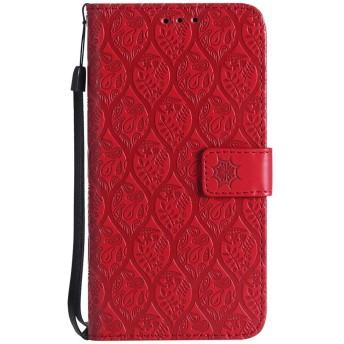 Huawei P20 Lite/Nova 3e 手帳 ケース、カードスロットフリップケース付きエンボス籐のパターン、ビジネスシンプルなケース+スタイラス- レッド