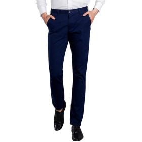 Nine CiF ビジネススラックス メンズ スリム ストレート チノパン スーツパンツ コットン カジュアル 無地 美脚 通勤 ロングパンツ 大きいサイズ 29/ネイビー