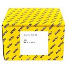 永井電子機器 ( ULTRA ) M.D.I. 専用 IGコイルキット 9535-00