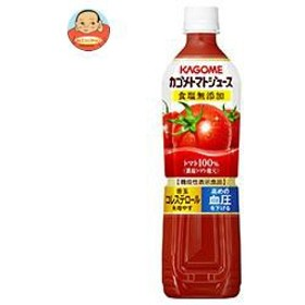 【送料無料】カゴメ トマトジュース 食塩無添加(濃縮トマト還元)【機能性表示食品】 720mlペットボトル×15本入
