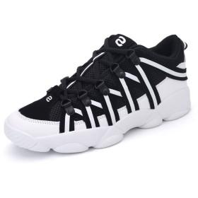 [SHANBU] 男女兼用メンズ バスケットシューズ ランニングシューズ ジュニアバッシュ ファイヤーショット バスケットボールシューズ レディース ハイカットスニーカー (255mm, ブラック-Black)