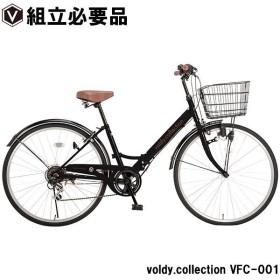 折りたたみ自転車 26インチ パンクしにくい極厚チューブ カゴ付き シマノ6段変速 LEDダイナモライト 後輪錠 送料無料 voldy.collection VFC-001