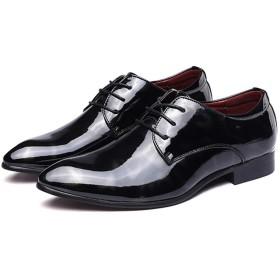 [ジョイジョイ] ビジネスシューズ エナメル 男性用 ヒカリ オフィスシューズ パーティー お洒落 ポインテッドトゥ 大きいサイズ レースアップ 革靴 通気性 履きやすい クッション 結婚式 軽量 個性的 黒
