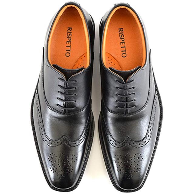 [RISPETTO] ビジネスシューズ 本革 日本製 ストレートチップ ウィングチップ 4E 大サイズ 27.5 28.0 28.5 紳士靴 メンズシューズ ビジネス <定番商品:18800> (25.0, 18885 BLACK)
