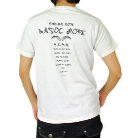 ヤシ ワンポイント バック Tシャツ in Kokomo 【mt030】 (XL, ホワイト)