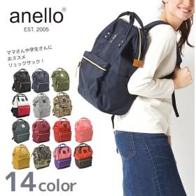 アネロ 口金デイパック リュック AT-B0193A 男女兼用 anello 鞄