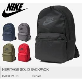 ナイキ バックパック ヘリテージソリッドバックパック BA5749 メンズ レディース NIKE 鞄 リュック