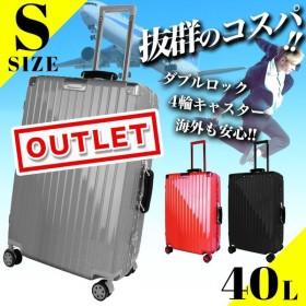 アウトレット スーツケース 機内持ち込み可 キャリーケース 小型1-3日用 Sサイズ 送料無料 超軽量 TSAロック搭載 大容量  8輪キャリーバッグ 頑丈 アルカ
