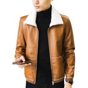HAPPYJP レザージャケット 裏起毛 ジャケット メンズ 厚手 ライダース アウター 防寒 冬 ファッション (ブラウン, 3XL(日本のLL相当))