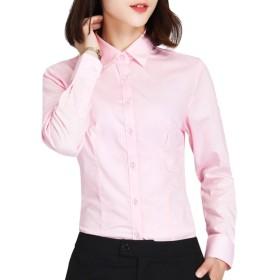 形態安定 吸水速乾 スリム 襟付き (4カラー/5サイズ)オフィス ビジネス フォーマル ブラウス ワイシャツ レディース シャツ 長袖 白 ホワイト ピンク ブルー S M L XL 2L Le ciel clair (ルシェルクレール) ピンク S