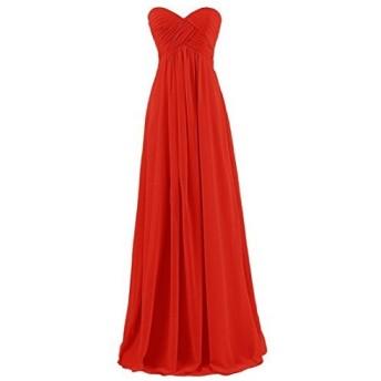 Yesfashion ロングワンピース シフォン ウェディングドレス レディース ブライズメイド きれいめ 結婚式 お呼ばれ ドレス フォーマル 二次会ドレス パーティーワンピース レッドM