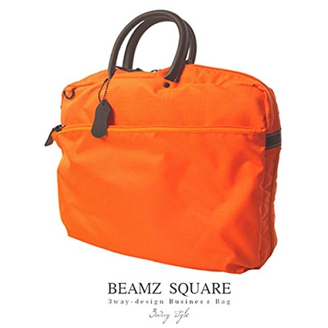 ビームズスクエア メンズ 3Way ブリーフケース BZSQ-735OR オレンジ
