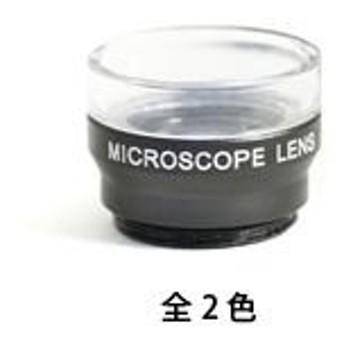 SCOOP マイクロスコープ 約6倍 レンズネジコミ KTDF-CS-M6
