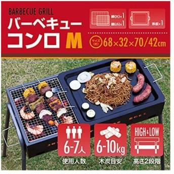 武田コーポレーション BBQコンロ M KBM-6832