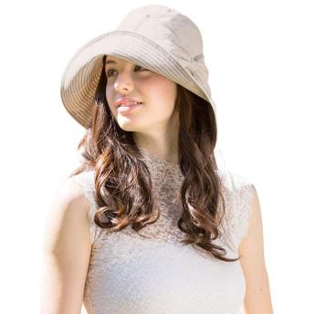 S&C Live 帽子レディース つば広 UVカット 紫外線対策 日焼け リボン 取り外すあご紐 ネックカバー サイズ調節可 折り畳みんでコンパクト 防風紐付きハット サファリハット小顔効果 エレガントUVハット自転車 高品質#180065 (ベージュ)